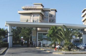 Ospedale-Ferrari